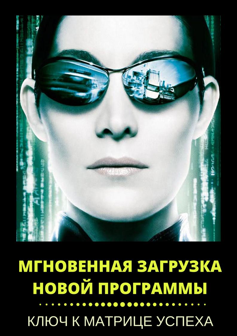 http://infowoman.e-autopay.com/checkout/215925